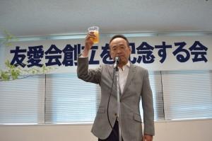 乾杯 岸本薫電力総連会長