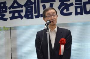 来賓挨拶 谷藤悦史政研フォーラム理事長